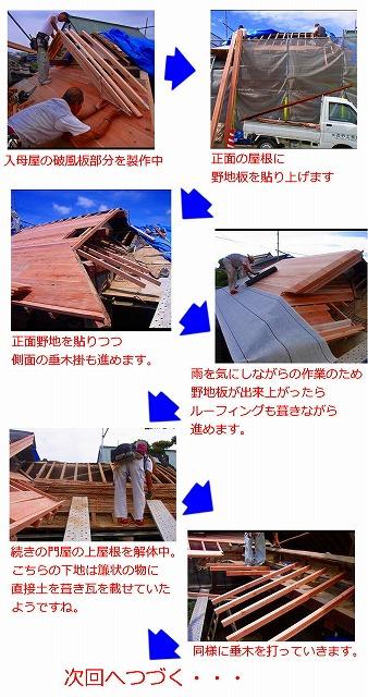 S_news_yk02